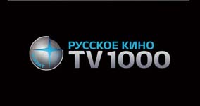 Телепрограмма на 21 3 2 16 - ТВ-1 Русское кино